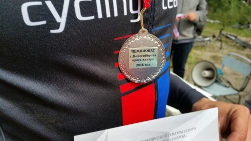 Сергей Масленников и Андрей Зеленков привезли серебро с новосибирского Чемпионата