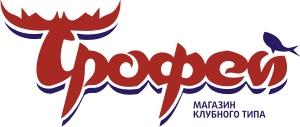 ТРОФЕЙ - магазин для охотников, туристов и рыболовов