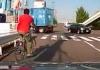 Двойное ДТП с участием велосипедиста