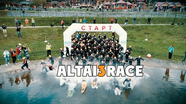 "Altai3Race 2018 - ""полужелезный"" триатлон на Алтае!"